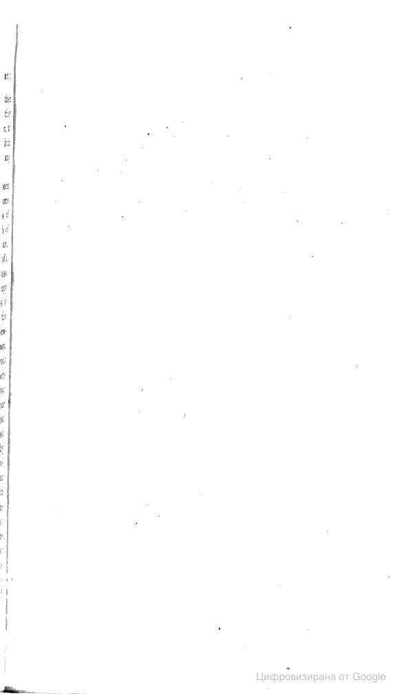 [ocr errors][merged small][ocr errors][merged small][ocr errors][merged small][ocr errors][ocr errors][ocr errors][ocr errors]