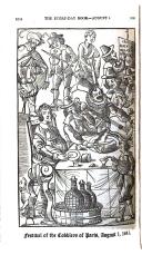 Страница 1055