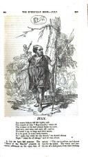 Страница 889