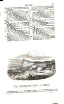 Страница 545