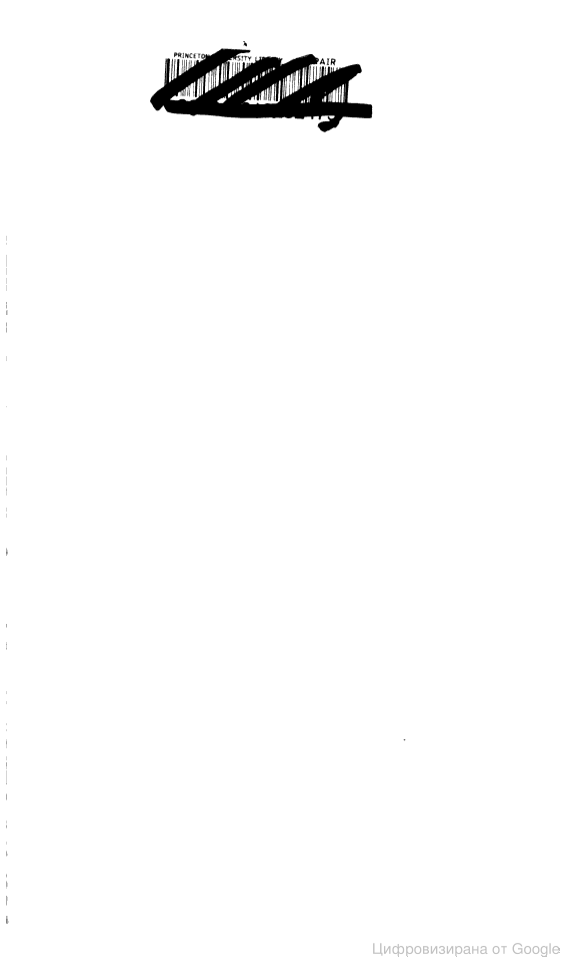 [ocr errors][ocr errors][ocr errors][ocr errors][ocr errors][ocr errors][merged small][merged small][merged small][merged small][ocr errors][merged small][merged small][ocr errors][merged small]