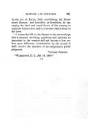 Страница 241