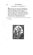 Страница 702