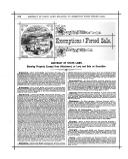 Страница 212