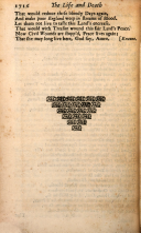 Страница 1716