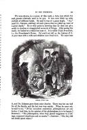 Страница 233
