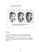 Страница 540